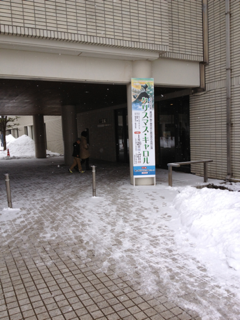 image-20130126134043.png